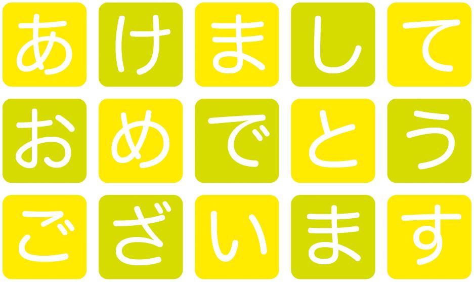 20130101_15680