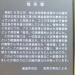 製鉄所の来歴